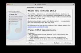 Itunes 10.5.3 for Windows (64 bit)